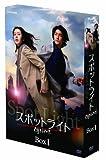 [DVD]スポットライト DVD プレミアム BOX I