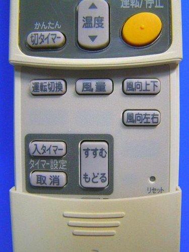 ダイキン エアコンリモコン BRC937A203