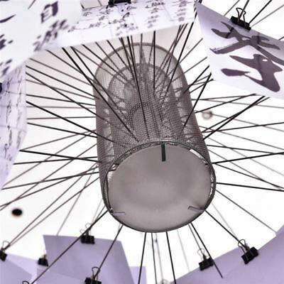 FidgetGear Dia.120cm Ingo Zettel'z 5 Paper Zettel LED Ceiling Light Pendant Lamp Chandelier by FidgetGear (Image #2)