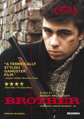 brother-english-subtitled