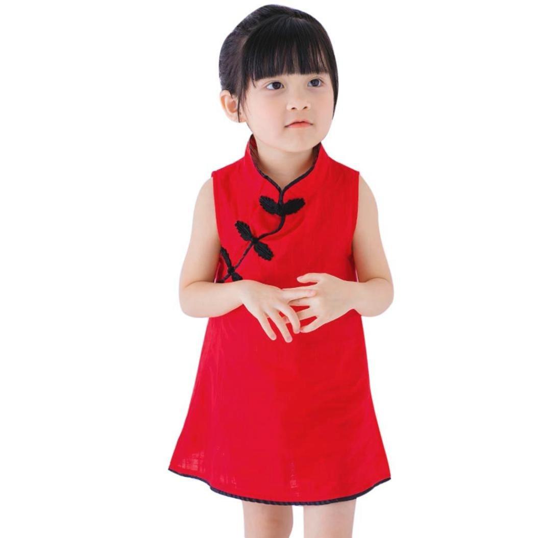 K-youth Vestido para Niñ as, Vestido de Niñ a Sin Mangas Color só lido Vestido Cheongsam Princesa Vestido Primavera Verano Ropa Vestido de Niña Sin Mangas Color sólido Vestido Cheongsam Princesa Vestido Primavera Verano Ropa