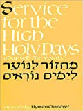 Service for the High Holy Days Adapted for Youth, Hyman Chanover, 0874411238
