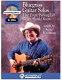 BLUEGRASS GUITAR SOLOS THAT  EVERY PARKING LOT PICKER     SHOULD KNOW (SERIES 1) 6 CD (Homespun Learning Discs)