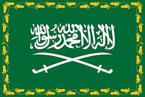 magFlags Large Flag Royal Standard of Saudi Arabia 1964-1973 King Faisal | landscape flag | 1.35m² | 14.5sqft | 90x150cm | 3x5ft -- 100% Made in Germany -- long lasting outdoor (1972 Landscapes)