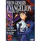 Neon Genesis Evangelion: V.1 Collection 0:1