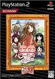 Love Hina Gorgeous (Konami Palace Selection) [Japan Import]