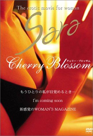 Sara~Cherry Blossom [DVD] B00013YUU2