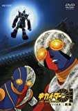 Vol. 1-Kikaider 01: the Animation Re-Edition