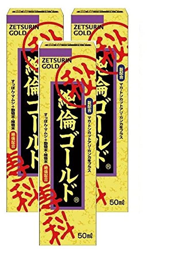 買収プライム磁石井藤漢方製薬 ローヤルゼリーソフトカプセル 約60日分 300mgX180粒