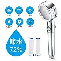 シャワーヘッド 増圧 節水 浄水シャワーヘッド 塩素除去 手元止水 3...