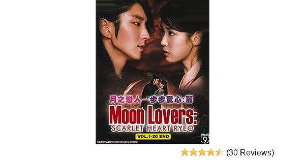 Amazon com: Moon Lovers : Scarlet Heart Ryeo (3-DVD Version, Korean