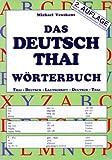 Deutsch-Thai-Lautschrift - Thai-Deutsch Taschen-Wörterbuch: Inkl. Lautschriftsuchregister (Deutsche Lautschrift fürs Thai) (Thailändische Sprachbücher)