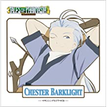 Tales of Phantasia V.5: Chester Barklight