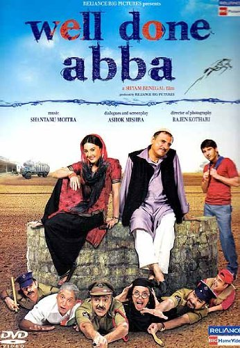 Well Done Abba (A Hilarious Hindi Film DVD with Subtitles in English) by