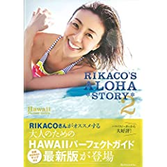 RIKACO 最新号 サムネイル