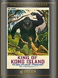 King of Kong Island (1968)