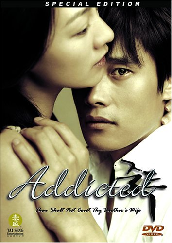 Addicted (Special Edition) -