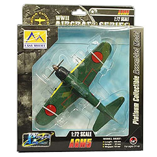Easy Model 1:72 Scale A6M52G Zero 203rd Flying Group W.O.T.TANIMIZU Kagoshima June Model Kit