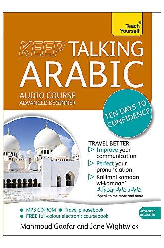Keep Talking Arabic: A Teach Yourself Audio Program
