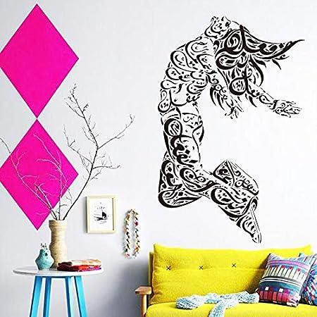 wangpdp Diseño de Arte decoración del hogar Vinilo árabe ...