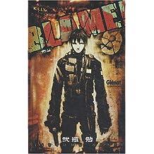 BLAME T.09