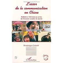 Essor de la communication en chine