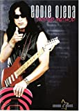 Eddie Ojeda Twisted Method: Twisted Sister song instructional video
