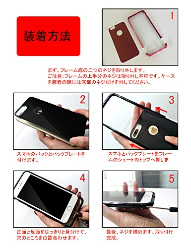 iPhone 6 / 6s メタルバンパー、Uniqe 高品質アルミ製フレーム+バックプレート スクラッチ保護 オシャレデザイン 最高レベル耐衝撃 ケース (iPhone 6/6s, ブルー)