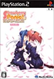 Strawberry Panic!ストロベリー・パニック!  (初回限定版)