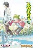 Yotsuba - T13 (13)