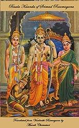 Baala Kaanda of Srimad Raamayana of Maha Rushi Vaalmiki