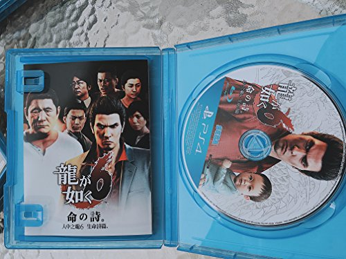 Ryu ga Gotoku 6 Inochi no Uta (Chinese Subs) for PlayStation 4 [PS4]