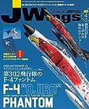 J Wings (ジェイウイング) 2019年4月号