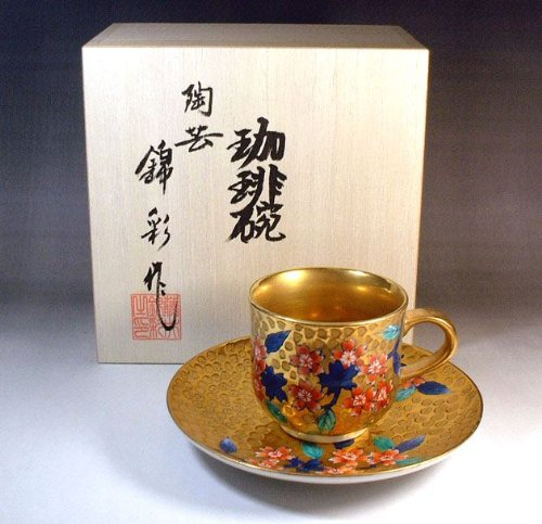 Arita - Imari Fujii NishikiAya golden Sakurae coffee cup gift   gifts   souvenirs   gift   gift