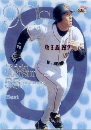 BBM2000 ベースボールカード 90年代ベストナイン No.BN8 松井秀喜