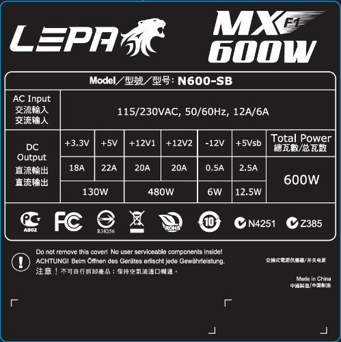 LEPA N Series MX-F1 600W ATX Racing Car Style Coating Power Supply with Extremely Silent Fan, N600-SB by LEPA (Image #1)