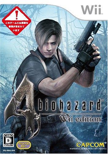 Biohazard 4 Wii Edition [Japan Import] (Resident Evil 5 Wii)