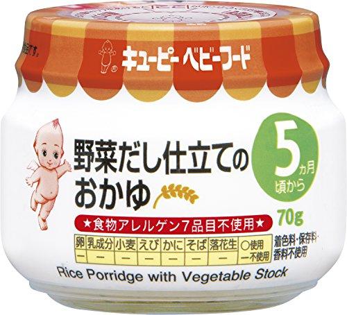 It's Kewpie M-59 vegetables 70gX12 or porridge of tailoring by Kewpie Mayonnaise