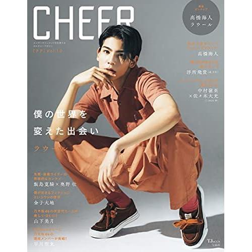 CHEER Vol.10 表紙画像