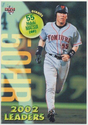 BBM プロ野球カード 2003 [No.379] 松井秀喜