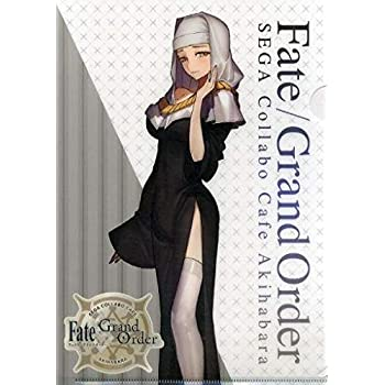 Amazon com: Fate Grand Order Collab Cafe Epic of Remnant