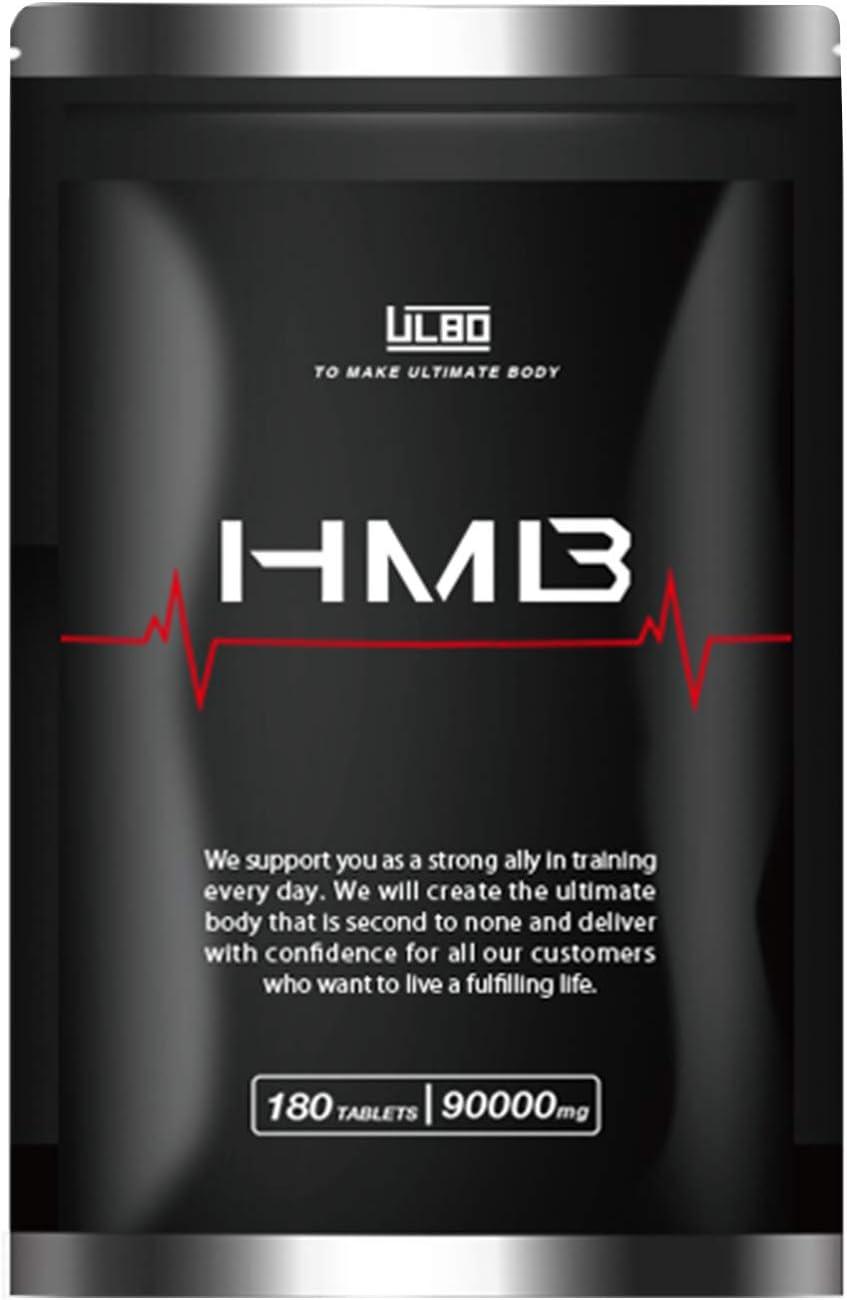 ULBO HMB -Ca サプリメント タブレットタイプ