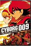 Cyborg 009 - The Battle Begins by Sony Pictures Home Entertainment