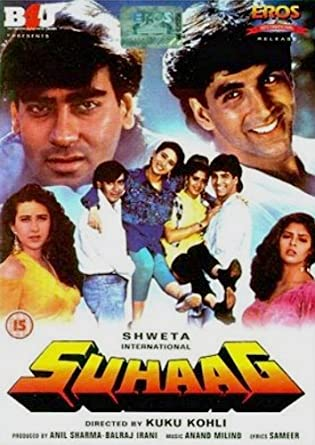 Suhaag mp3 songs download