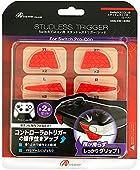 Switchプロコン用 スタッドレストリガー(レッド)