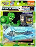 Japan Import Rockman Rockman EXE stream Navi tune parts Aqua protector RP-06
