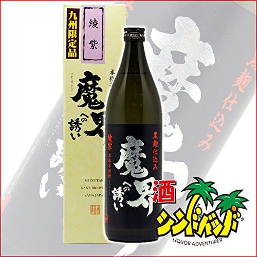 芋焼酎 「魔界への誘い 綾紫」 900ml 九州限定 数量限定販売品