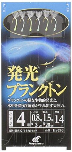 ハヤブサ(Hayabusa) HS203 小アジ専科 発光プランクトン 4-0.8 HS203の商品画像