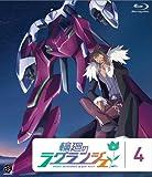 Animation - Rin-Ne No Lagrange (Lagrange The Flower Of Rin Ne) 4 [Japan BD] BCXA-428