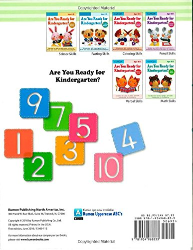 Counting Number worksheets math picture worksheets : Are you Ready for Kindergarten?: Math Skills: Kumon: 9781934968833 ...